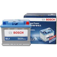 博世(BOSCH)日产轩逸 骐达 逍客 S4免维护蓄电池(电瓶)55B24L 299元