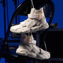 361° 581931120 女款篮球鞋 265元