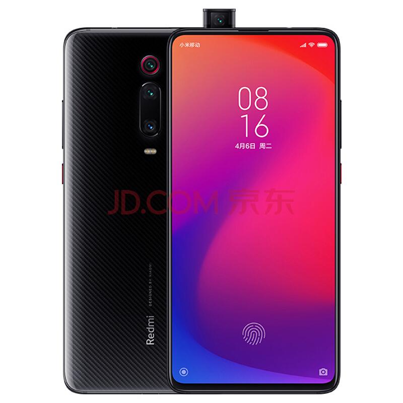 ¥2399 降价 Redmi 红米 K20 Pro 智能手机 8GB+128GB