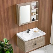 DKNA 丹拿卫浴 浴室柜镜柜组合套装 浴室柜+镜柜+面盆 800mm 可低至649元/件