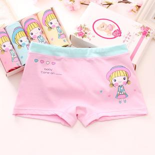 4条装 A类女童内裤三角平角裤 券后¥18.8
