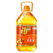 京东商城 福临门 压榨一级花生油 6.18L*2件 149.8元包邮(合74.9元/件)