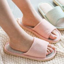 亚麻居家夏天室内拖鞋可机洗 券后¥5.9