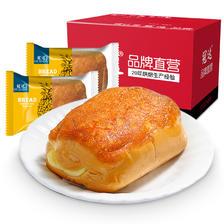冠达 菠萝夹心奶酪面包 500g 9.9元
