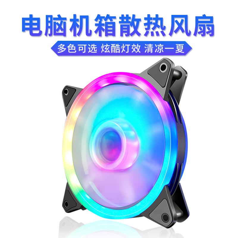 玩嘉 机箱LED风扇 蓝灯 12cm 5.9元