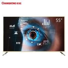 CHANGHONG 长虹 55D2P 55英寸 4K 液晶电视 1899元