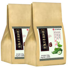 仁和 冬瓜荷叶茶花茶2盒共60小袋 券后¥8.9