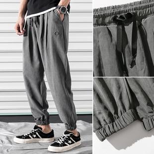 限时抢九分裤男宽松休闲韩版潮流裤 ¥69