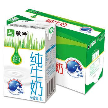 蒙牛 纯牛奶 1L 6盒 礼盒装 *5件 147.12元(双重优惠) ¥147
