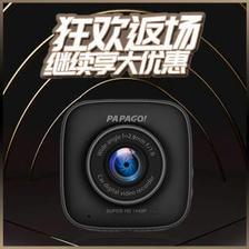 Papago! GoSafe 560 WIFI高清夜视广角迷你行车记录仪 409元