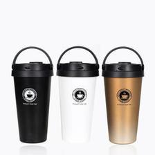 304不锈钢便携手提咖啡杯 500ml 49元