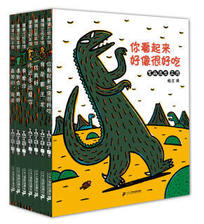 《宫西达也恐龙系列绘本》(套装共7册)  券后72.69元