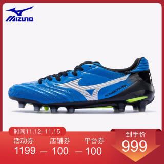Mizuno美津浓 男足球鞋 MONARCIDA NEO JAPAN P1GA192027 钴蓝/银/黑 41 1099元