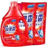 25.9元 【6斤】(红)玫瑰香洗衣液1瓶2kg+2袋500g
