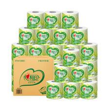 心相印卷纸 茶语系列卫生纸巾4层200g*27卷筒纸(整箱销售) 46.12元