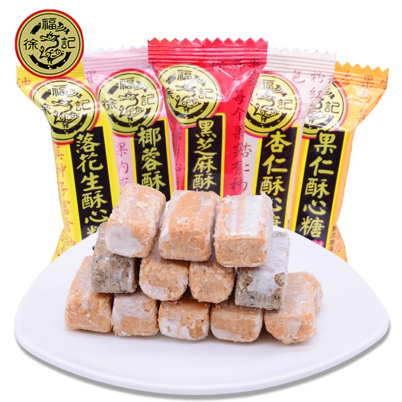 徐福记酥心糖500g结婚喜糖混合口味花生酥糖果年货批发散装零食 5.98元