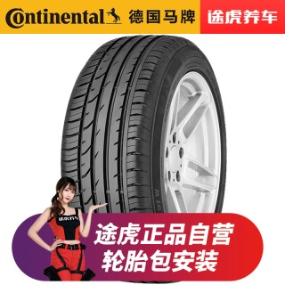 Continental 马牌 CPC2 195/65R15 91V TL 汽车轮胎  券后259元