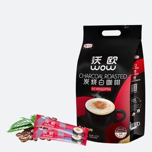 100条马来西亚进口三合一炭烧白咖啡 券后¥39.9