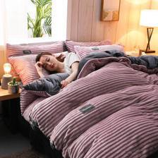 加厚珊瑚绒四件套法兰绒双面绒被套冬季 1.8m床 149元