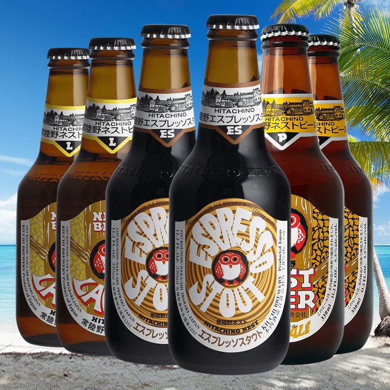 临期品: Hitachino Nest 常陆野猫头鹰 拉格淡色艾尔咖啡啤酒 330ml*6瓶 49.9元包邮(下单立减)