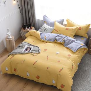 家纺清仓 全棉特价床上四件套 ¥29
