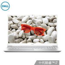 戴尔(DELL) 灵越5000 fit 15.6英寸笔记本电脑(i7-10510U、8GB、512GB、MX250 2G) 60