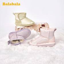 Balabala 巴拉巴拉 儿童雪地靴 89.9元包邮