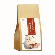 买1发3 红豆薏米芡实茶祛湿茶 16.8元