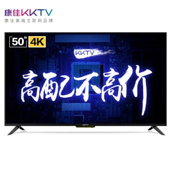 KKTV K5 50英寸 4K 液晶电视 1499元包邮