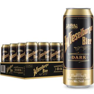 威瑟尔堡 喜力旗下经典黑啤酒 奥地利进口 500ml*24听整箱装 *7件+凑单品 380.3元(需用券,合54.33元/件)