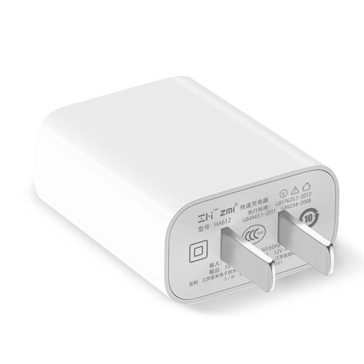 津贴凑单品: ZMI 紫米 HA612 QC3.0 快速充电器/线 19元/29元包邮