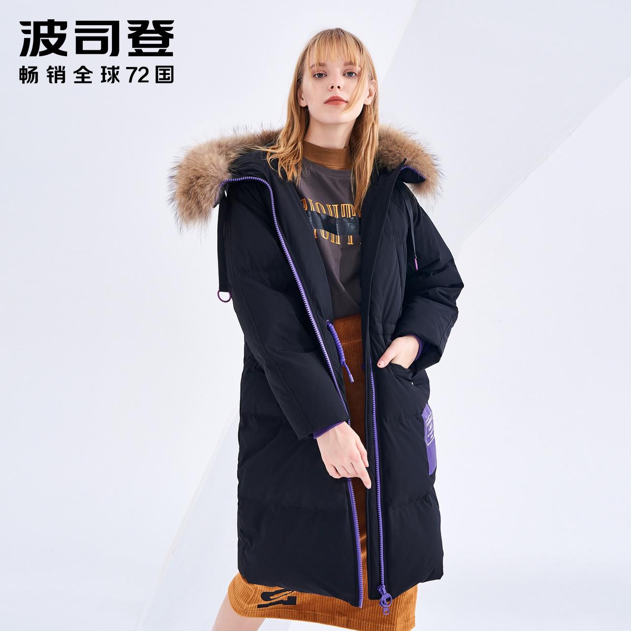 波司登中长款女士羽绒服冬季新品可脱卸毛领时尚休闲保暖厚款外套 1499元