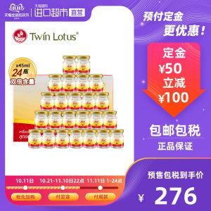泰国进口 双莲 原味冰糖燕窝45ml*6*4组 256元双11预售到手价 定金50元