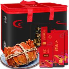 隆上记 大闸蟹礼券399型 公蟹3.5两/只 母蟹2.5两/只 3对6只螃蟹礼盒礼品卡 海