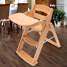 ¥368 贝娇多功能儿童实木餐椅便携可折叠宝宝座椅可折叠婴儿吃饭桌BB凳