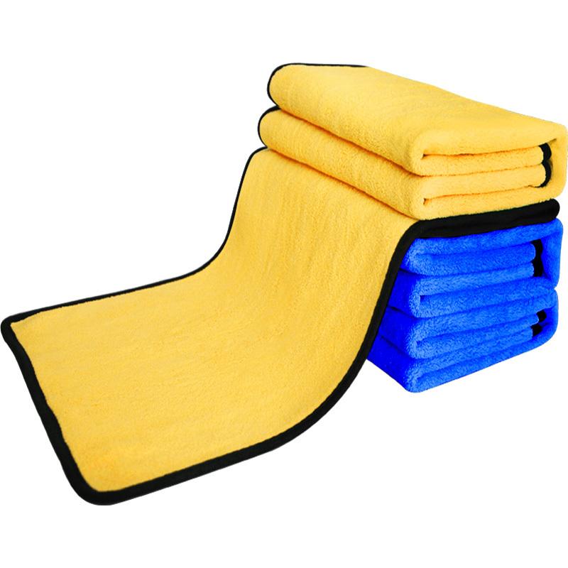 易驹 擦车布专用巾洗车毛巾 3条装  券后7.8元