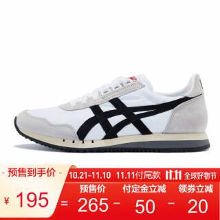双11预售:鬼冢虎(Onitsuka Tiger) DUALIO系列 D600N 男/女款休闲鞋 *2件 310元(需用券,合155元/件)