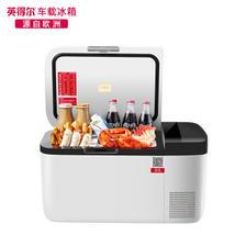 ¥2280 indelb 英得尔 T20 车载压缩机冰箱