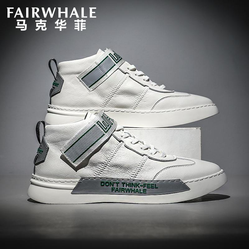 Mark Fairwhale 马克华菲 韩版潮流百搭小白鞋 2色159元包邮(需领券)