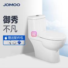 JOMOO 九牧 11248喷射虹吸式坐便器 305mm 759元