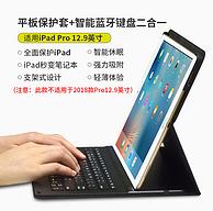 618同价 续航100小时:Leicke Leipzig 蓝牙键盘保护套 适合9.7/11/12.9寸iPad 券后188元包邮(上次推荐价208元)