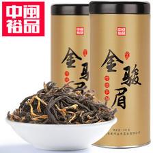 中闽裕品 武夷山金骏眉 蜜香型红茶 125g 6.9元包邮
