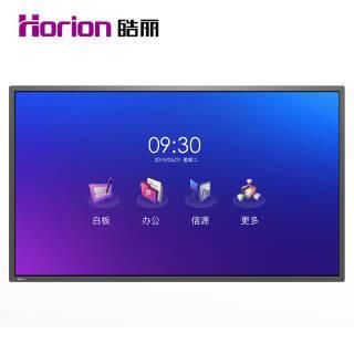 Horion皓丽 E55 55寸超级智能会议平板交互式电子白板触屏电视会议白板触摸屏一体机单机版 4349元