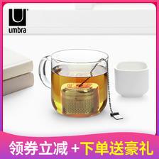 umbra泡茶神器泡茶器茶滤不锈钢茶漏茶叶滤网器滤茶器过滤 茶漏网 88元
