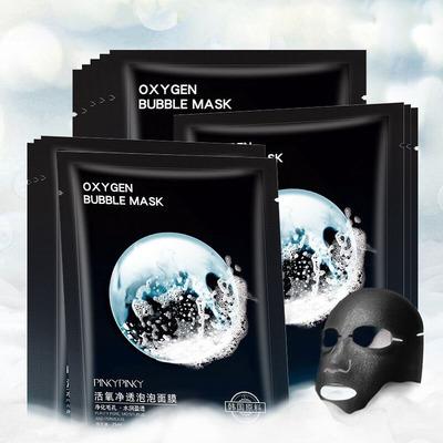 李佳琦推荐 呼吸黑海盐泡泡面膜2盒 券后28元