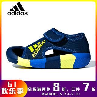 Adidas阿迪达斯儿童凉鞋专柜正品夏季新款包头童鞋D97200/D97199/D97198/D97901/D97902 +凑单品 160.06元