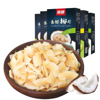Nanguo 南国 香脆椰子片 60g*5盒 19.9元包邮