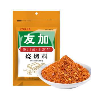 四川特产 友加烧烤调料50g 香辛撒料 腌肉料调味料 *7件 18.27元(合2.61元/件)