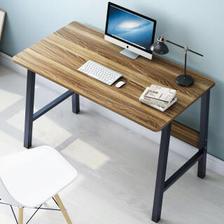 蔓斯菲尔(MSFE)电脑桌 简约钢木书桌台式家用办公桌子 99元