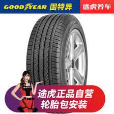 固特异轮胎 途虎包安装 安乘 Assurance TripleMax 215/50R17 91V适配标致408 469元